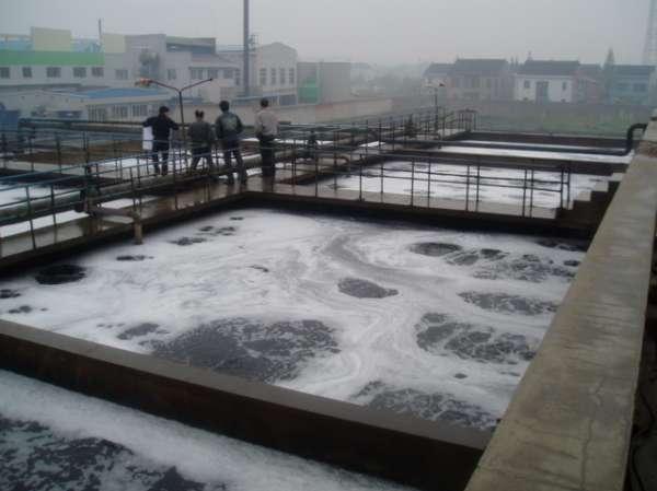 工厂污水处理